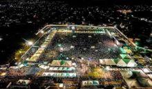 Camaforró: programação com mais de 50 shows começa na sexta-feira (21)